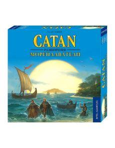 Заселниците на Катан - допълнение: Мореплаватели
