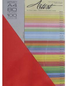 Копирна хартия Artist Color А4 80g, 4х25л. наситен