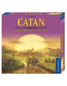Заселниците на Катан - разширение: Търговци и варвари
