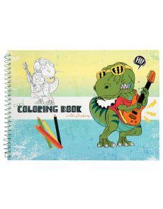Книжка за оцветяване Cool, А4, 21 стр.