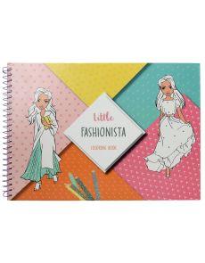 Книжка за оцветяване, А4, 31 стр., Little Fashion