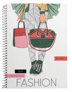 Книжка за оцветяване Adult, А4, 40 стр., Fashion