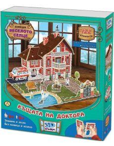 """Къщата на Доктора"""" (3D къща)"""